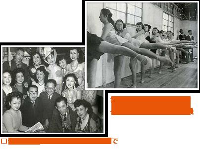 「浅草フランス座」に始まる歴史